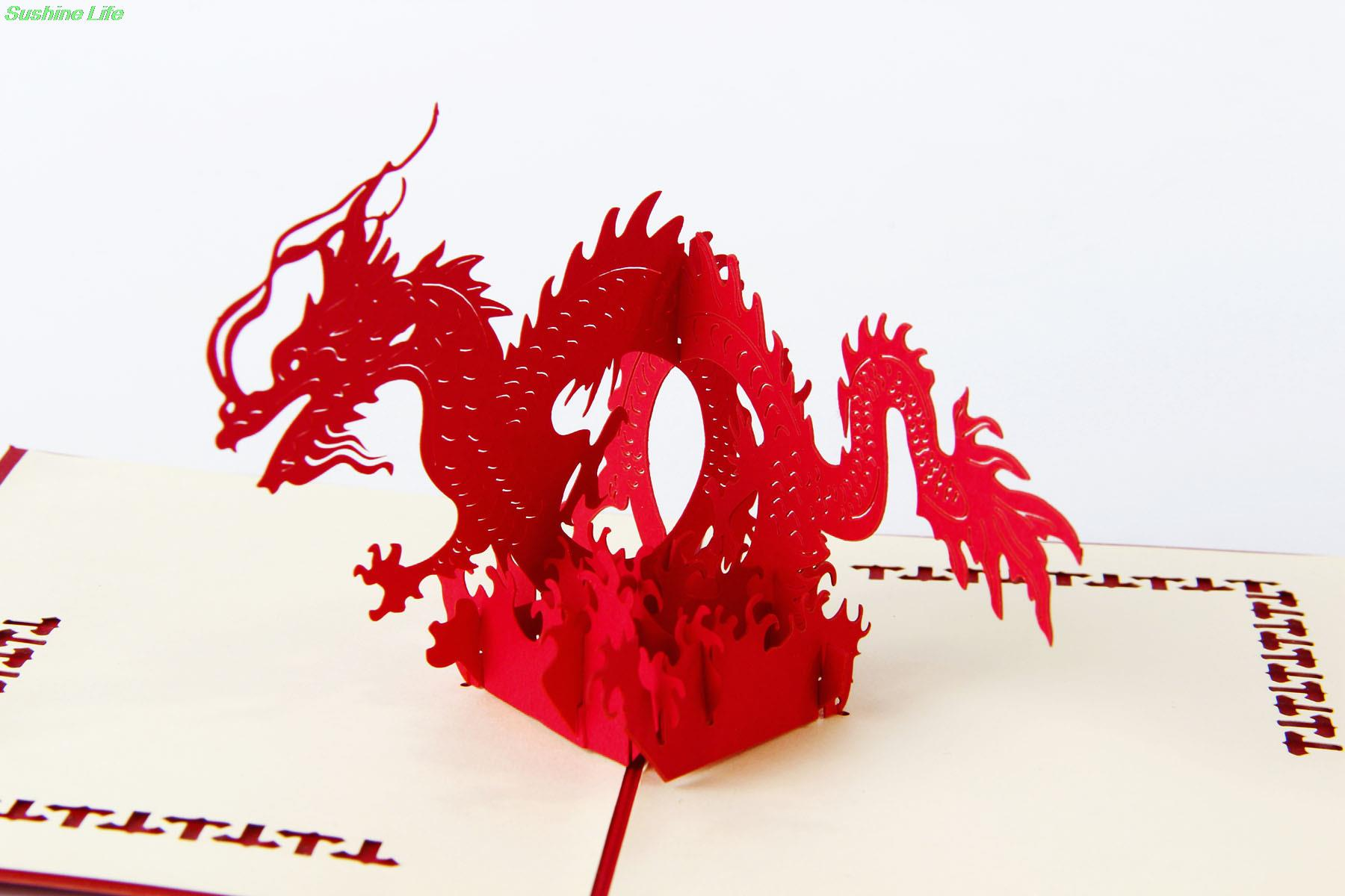 3d Origami Chinese Dragon 8 Best Photos Of Diagram Free Download