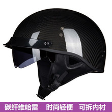 цена German Pure Carbon Fiber half face motorcycle helmet DOT approved light weight open face helmet with inner sungalsses