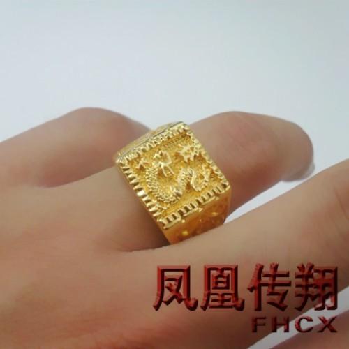 2017 New Style Rings Bridegroom Wedding Ring Married Plutonium Materials
