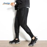 Covrlge Men Casual Pants Solid Color Elasticity Trousers High Quality Elastic Waist Harem Pants Autumn Winter