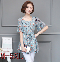 Plus Size Large Big Women Casual Printed Tops Tunic Blouse chiffon Shirt Ruffles Print Floral Short Sleeve Loose Summer Clothing