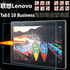 2016 New Tab3 10 Inch Tablet Protective Glass Film Tempered Glass Screen Protector For Lenovo TAB