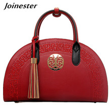 Chinese Style Vintage Women's HandbagS PU Hobos Shoulder Bag Medium Size Crossbody Bags for Ladies Tote Bags for Women Clutch