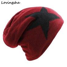 New Fashion Faux Fur Warm Baggy Knitted Hat Men Beanies Knit Skullies Bonnet Hats For Men Women Beanie Men's Winter Hat Caps