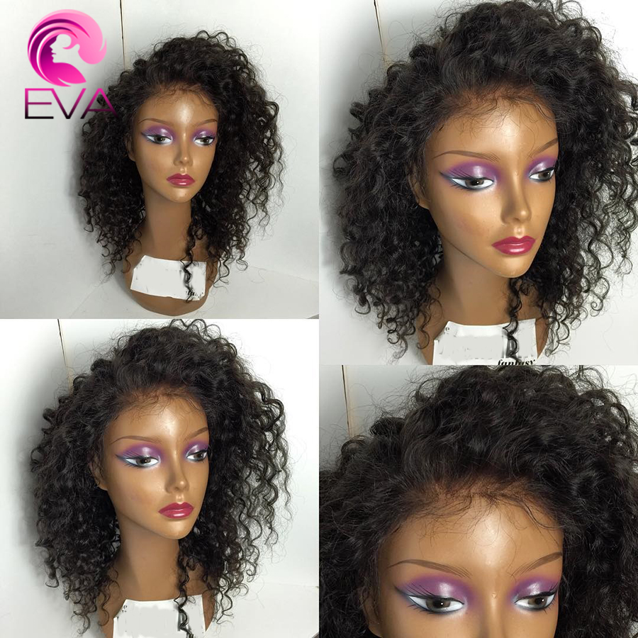 Brazilian Kinky Curly Lace Front Wig Glueless Full Lace