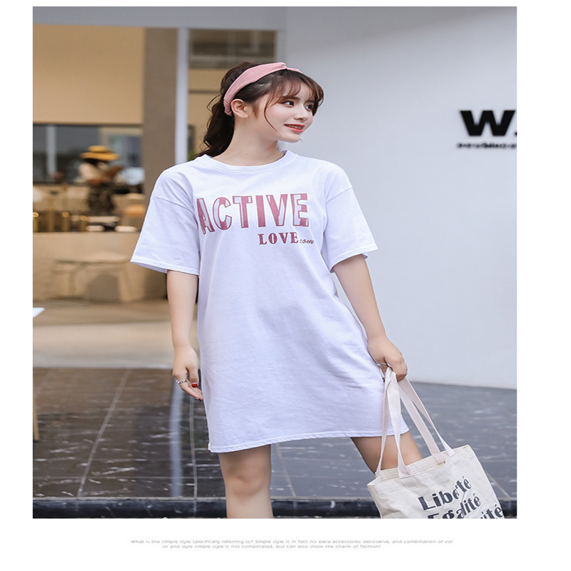 SMTHMA 2019 New Fashion Summer Women's Letters Long T-shirt + Split Striped Two Piece Female Casual Skirt Suits 4