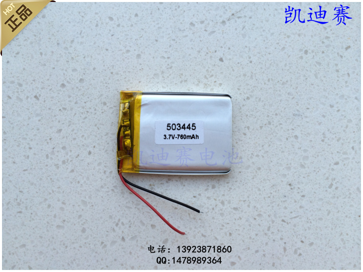 3.7v li po li-ion batteries lithium polymer battery 3 7 v lipo li ion rechargeable lithium-ion for 503445 760mAh DVD camera DVR image