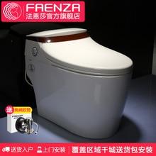Faenza умный полностью автоматический туалет Многофункциональный Расширенный интегрированный Электрический мгновенный Туалет FB 16160