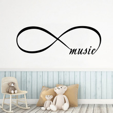 NEW music Wall Stickers Vinyl Waterproof Home Decoration Accessories For Babys Rooms Wallpaper