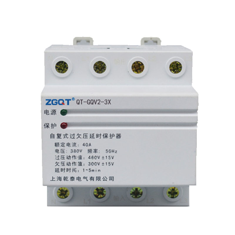 60A 380V~ Three Phase Four Wire Din Rail Automatic Recovery Reconnect Over Voltage and Under Voltage Protective Device Protector efficient recovery mechanisms over igp and manet networks