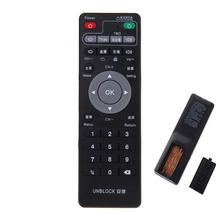 Универсальная приставка для дистанционного обучения, пульт дистанционного управления для Unblock Tech Ubox Smart TV Box Gen 1/2/3, обучающая копия, инфракрасный ИК