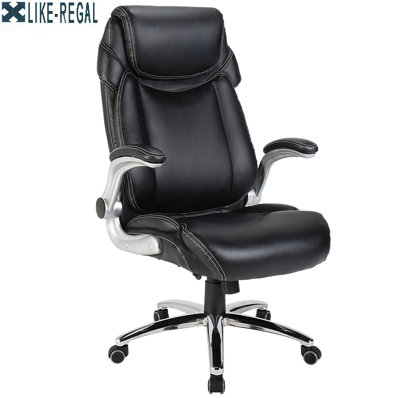 Furniture Office armrest Rotate Wheel manager chair furniture armrest rotate wheel manager chair