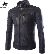 fit Clothing Jacket Soft