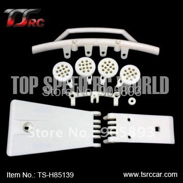 5T Nylon Bumper Skid Plate Set For 1/5 HPI Baja 5T Parts(TS-H85139) +Free shipping!!! vampire dance