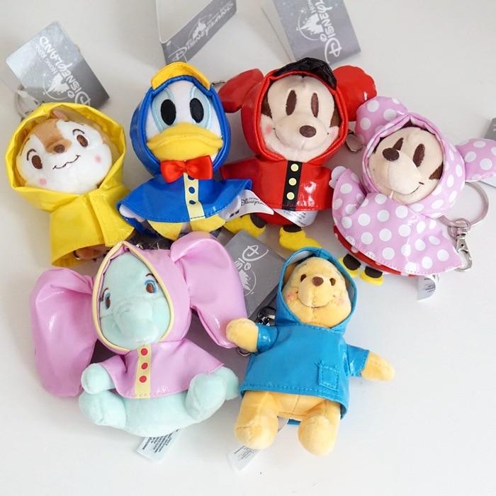 donald duck raincoat stuffed plush doll key chain ornament keyring bag pendant
