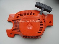 Chainsaw spare parts recoil pull starter assembly for h136/137/142