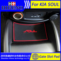 Car accessories for 2010-2014 KIA SOUL anti slip sticker gate slot pad door mats carpet Interior Door Cup Holder
