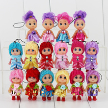 1 Piece Mini Ddung Doll Best Toy Gift For Girl Confused Doll KeyChain Phone Pendant Ornament