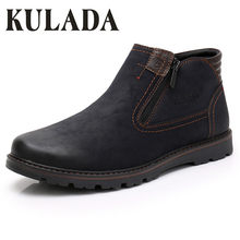 KULADA 2019 Mannen Laarzen Koe Suede Warmste Winter Boot Outdoor Werkschoenen Mannen Casual Zipper Side Comfortabele Winter Schoenen Hombre(China)