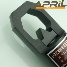 Гидравлический гаечный сплиттер FYP-24