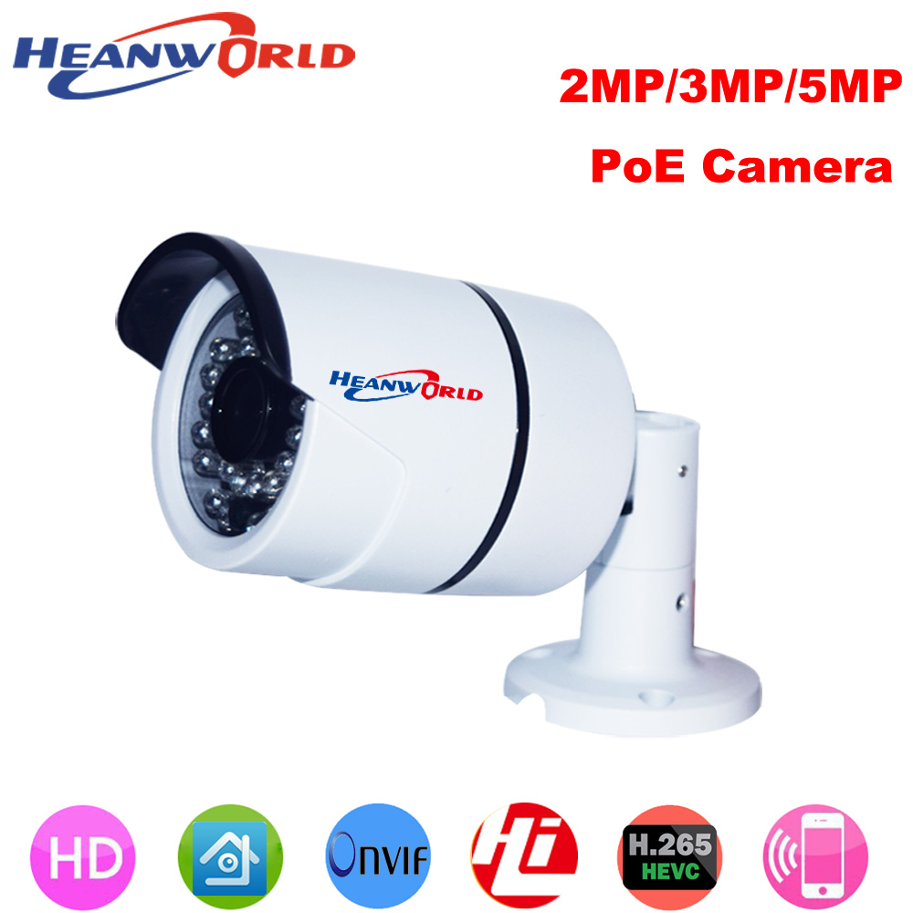 Just Heanworld Dome Ip Camera Hd H.265 5.0mp Cctv Security Camera Video Network Camera Onvif Surveillance Outdoor Waterproof Ip Cam Low Price Video Surveillance Security & Protection