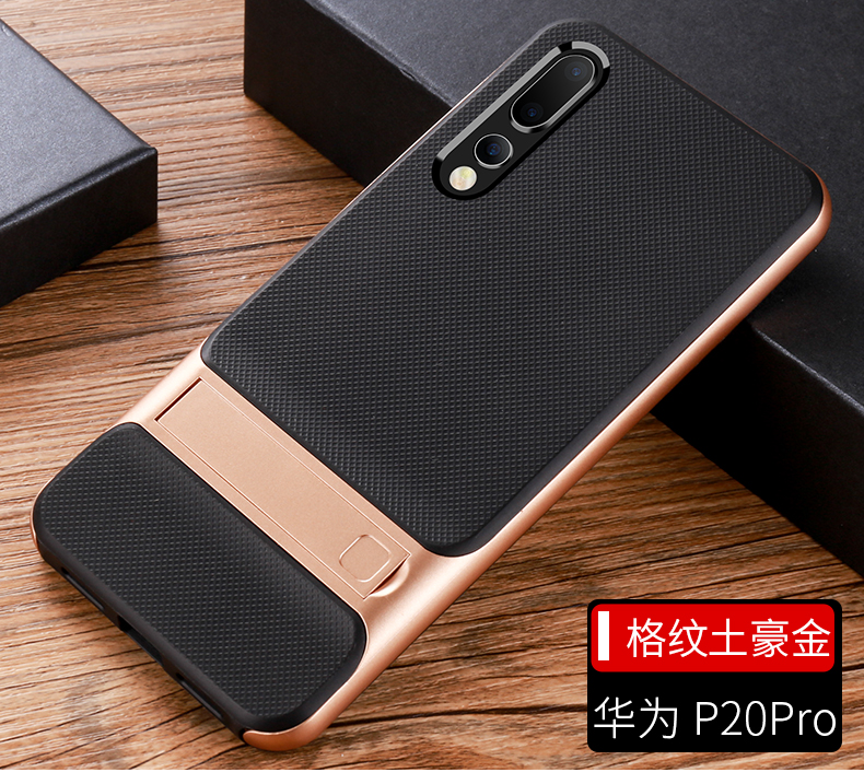 HTB1wTYJBZuYBuNkSmRyq6AA3pXaV Mobile Case Back Cover for Huawei P20 P20Pro Stand Case Cover Shockproof 360 Full Protective 3D Hybrid for HuaweiP20 Pro Fundas