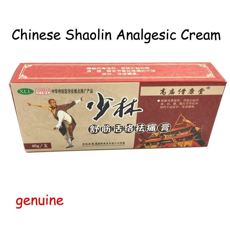 1PCS Traditional Chinese Shaolin Analgesic Cream Rheumatoid Arthritis/ Joint Pain/ Back Pain Relief Analgesic Balm Ointment