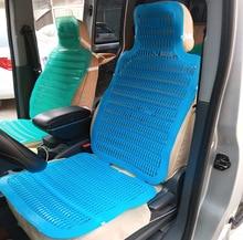 Новый автомобиль подушки сиденья авто микроавтобус домой стул Cover Лето Пластик дышащая Холодный стул площадку
