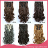12Pcs /Lot 27# Synthetic Long Straight Soft Hairpieces Extensions Female Hair Bundle Heat Resistant For Women