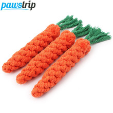 1PC Carrot Pet Dog Toy 22cm Long