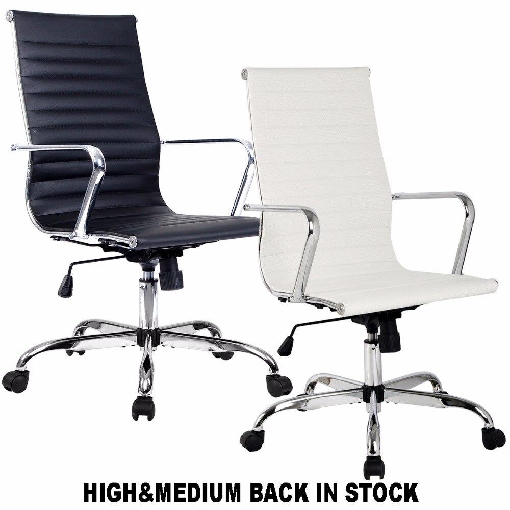 Modern Ergonomic Office Chair PU Leather High&Med Back Executive Computer Desk HW51438 цена и фото