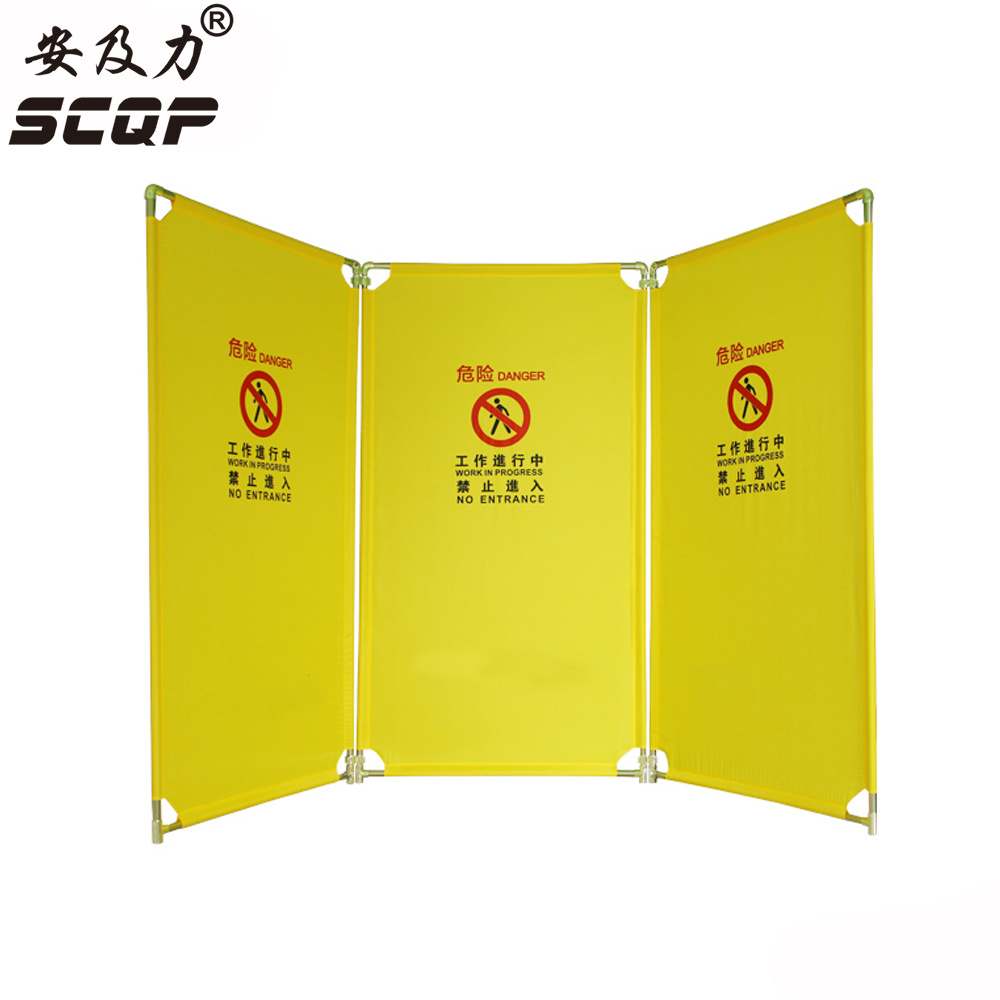 A2 Stainless Steel Folding Traffic Barriers Safety Oxford Foldable Construction Fence Custom Eevators Maintenance Barrier 60*90