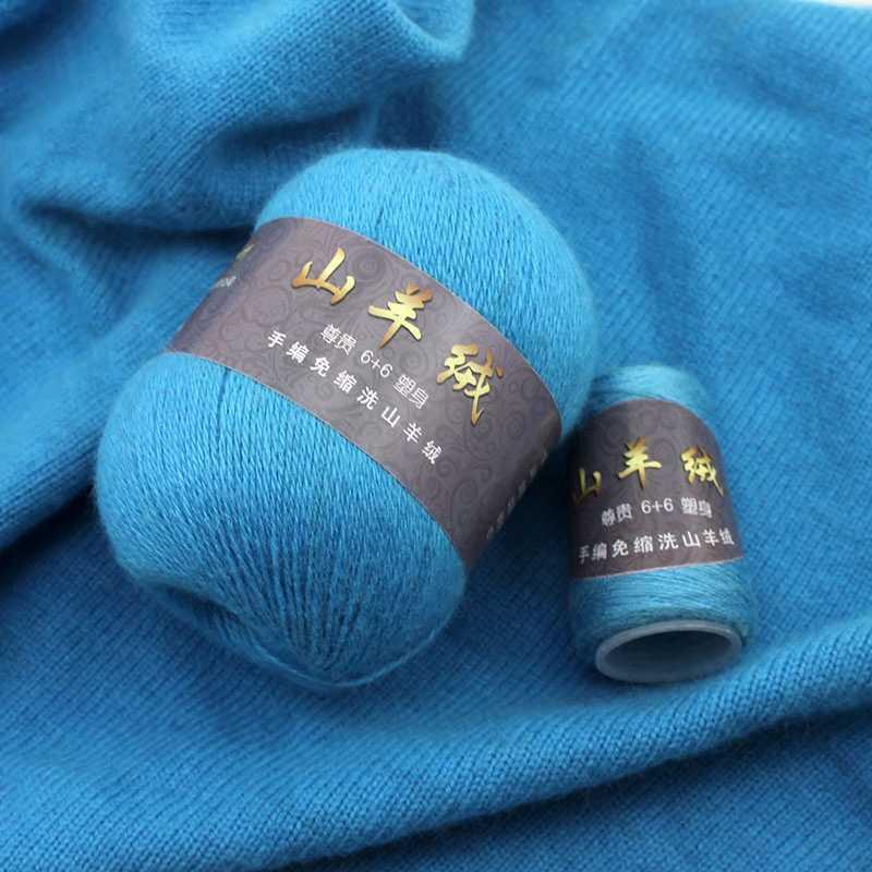 50 + 20G/Set Fijne Mongoolse Kasjmier Garen Voor Breien Trui Vest Voor Mannen Zachte Wol Garen Voor hand Haken Hoeden Sjaals