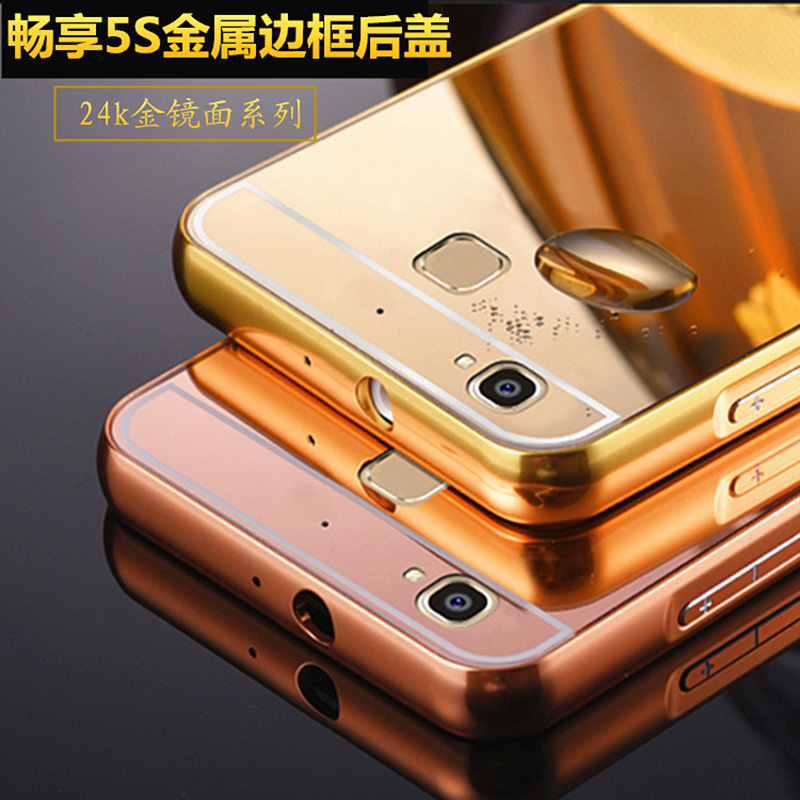 For Huawei GR3 Case Luxury Aluminum Metal Frame + Acrylic Mirror Back Cover Cases For Hua wei Enjoy 5S 5 s