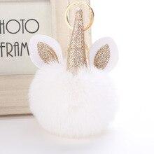 Fluffy Unicorn Pompom Key Ring