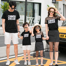 Mother Daughter Dresses Family Clothing 2019 Summer Fashion T-shirt Short Pants Family Matching Outfits Father Son Clothes Set family look clothing 2020 summer mother daughter dress family matching outfits father son t shirt short pants clothes set