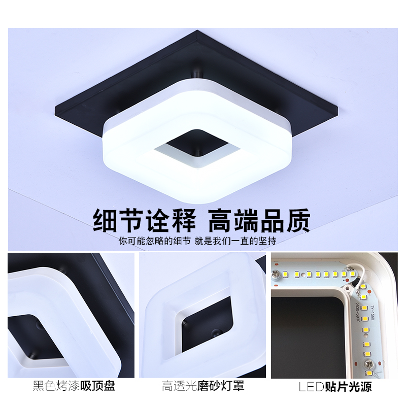 Square  led ceiling lamp  corridor Ceiling Lights corridor light entrance lights modern balcony hall lighting 20cm LU62248 ZL398 bright colorful led lamp installed inside the entrance hall light corridor lamp ceiling lamp lamp stunning