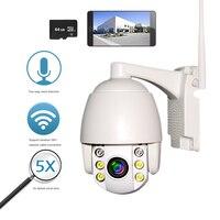 Seeguard 5x zoom câmera ip sem fio hd 1080 p à prova dwaterproof água material de metal câmera 360 girando ao ar livre colorida câmera de visão noturna|Câmeras de vigilância| |  -