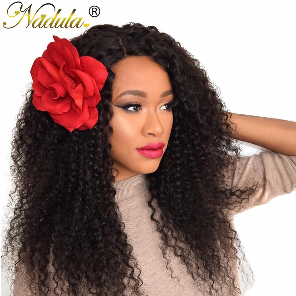 Nadula Hair Brazilian Curly Hair Weave 100 Curly Human Hair