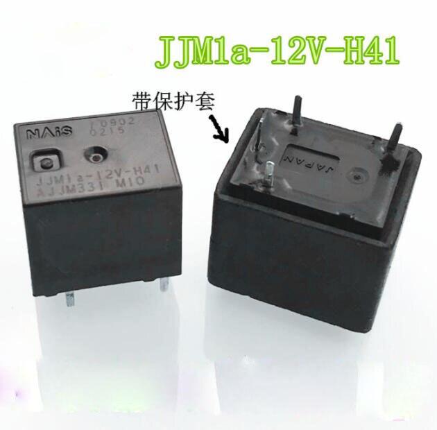 NEW 12V relay JJM1a-12V-H41 AJJM331 71018T 12V 12VDC DC12V 4PINNEW 12V relay JJM1a-12V-H41 AJJM331 71018T 12V 12VDC DC12V 4PIN
