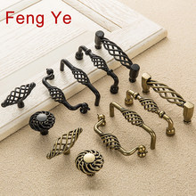 Feng Ye Bird Nest Handle Black Door Knob Vintage Antique Bronze Cabinet Knobs And Handles Furniture Drawer Cupboard Closet Pulls(China)