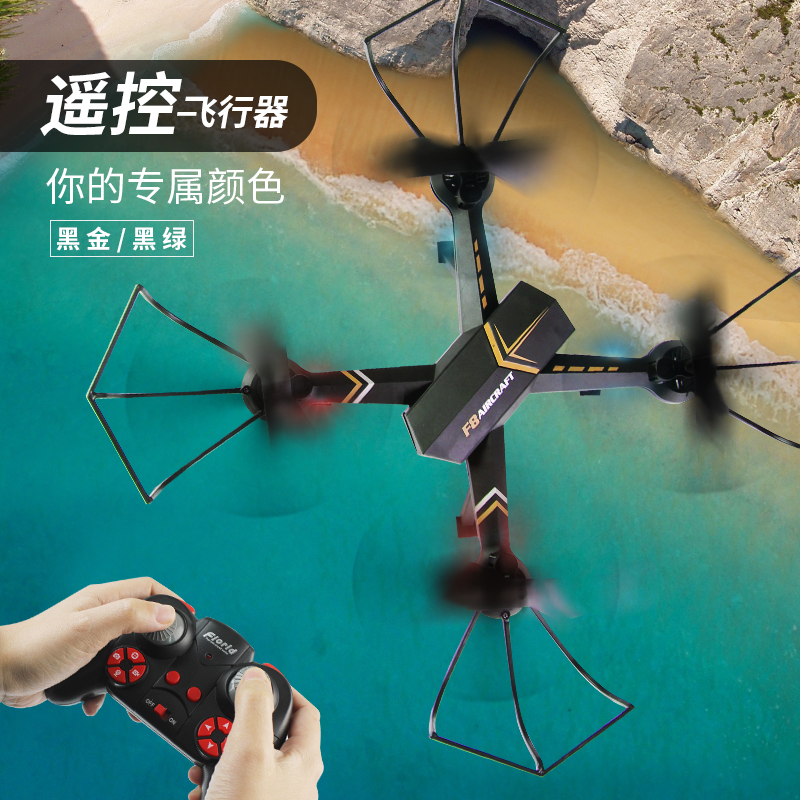 Mini Drone RC Drone F8 Dron Quadcopter Headless Mode Kvadrokopter One Key Return Quadrocopter RC Helicopter vs JJRC H36