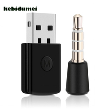 kebidumei Mini 3.5mm Bluetooth 4.0 EDR USB Bluetooth Dongle USB Adapter for PS4 Stable