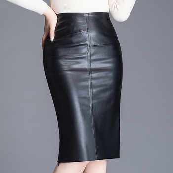 Women Sheepskin Skirt Wrap Hip Leather Over Knee Genuine Leather Skirt Female High Waist Split Package Hip Skirt Plus Size W532 - DISCOUNT ITEM  52% OFF All Category