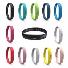 10pcs/lot Rubber Replacement Wrist Band Strap for Fitbit Flex 2 Flex2 activity bracelet wristband with Metal Clasp No tracker(China)