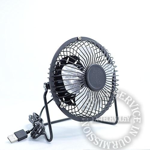 4 Inch Desk Fan Design Ideas