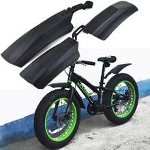 Снежный велосипед брызговик 20 дюймов 26 дюймов Fat bike Fender 2 шт передний задний брызговик для Fatbike MTB велосипеды велосипедные крылья