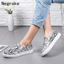 все цены на Women's Sneakers Python PU Leather Flat Shoes Woman Leopard Plus Size 43 Female Vulcanized Shoes Loafers Zapatos Mujer 2019 онлайн