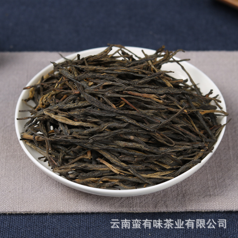 Dian Hong Red Tea