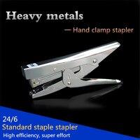 Full metal grapadora alicate Alta calidad uso 24/6 Estándar grapadora grapas Grapadora papelería de oficina Eficiente Ahorra esfuerzo